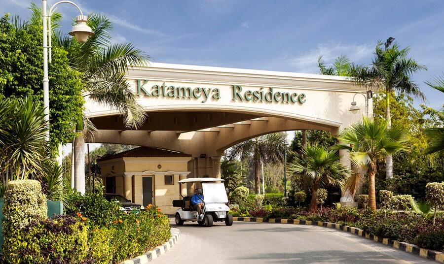 Katamya Residence